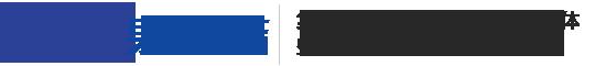 洗地机|必威官方最新下载betway必威官网登陆平台|必威官方最新下载用betway必威官网登陆平台|全自动洗地机-新泰泉润环保科技有限公司