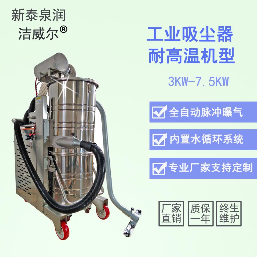 耐高温大功率脉冲betway必威官网登陆平台RL751X