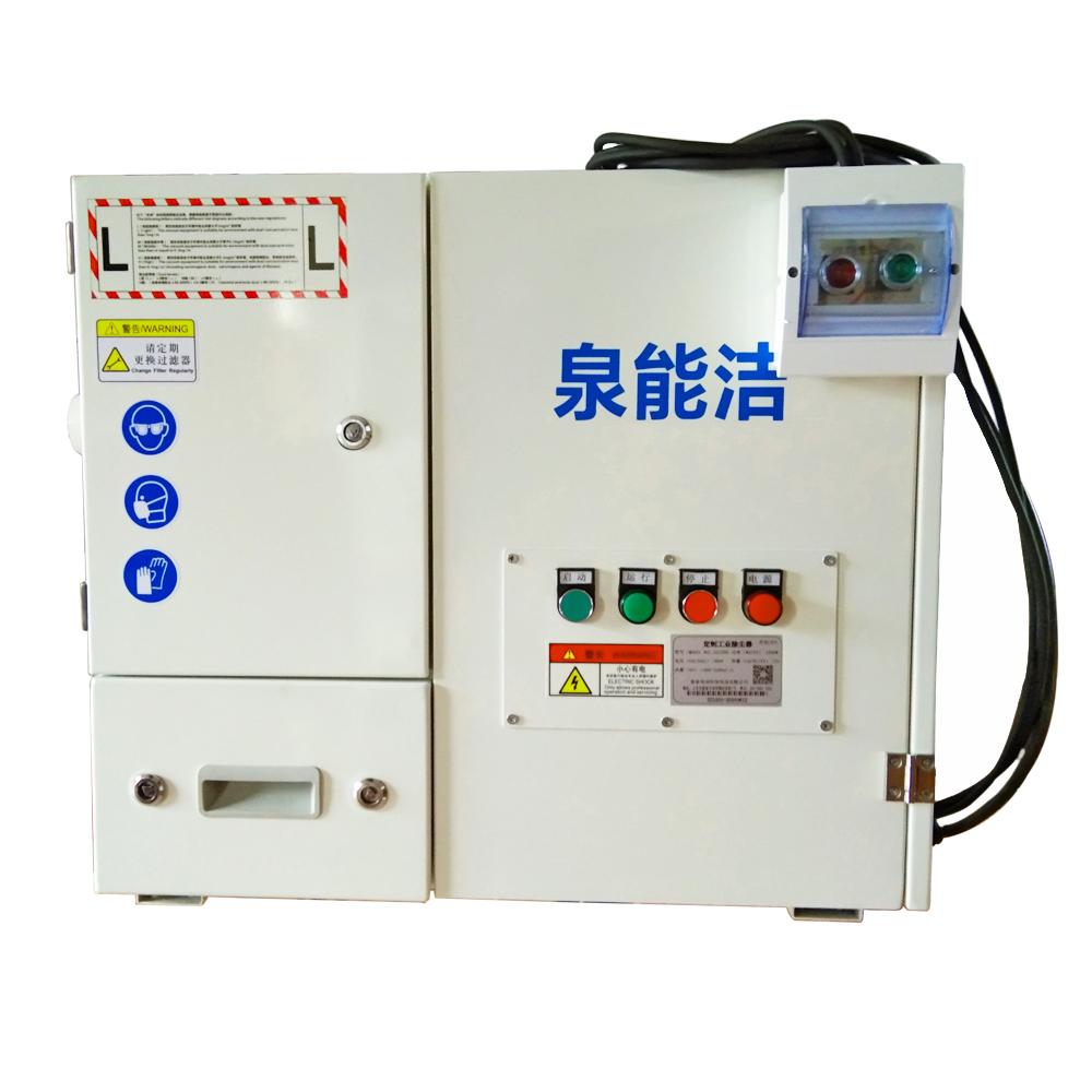 配套设备用小型必威官方最新下载除尘器